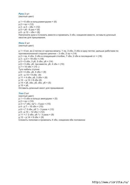 Рї (2) (494x700, 79Kb)