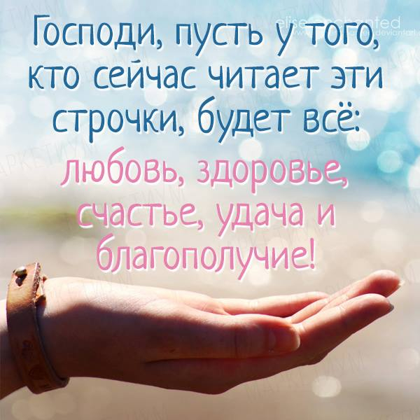 1476133_802239656588758_8875511567796693225_n (600x600, 273Kb)
