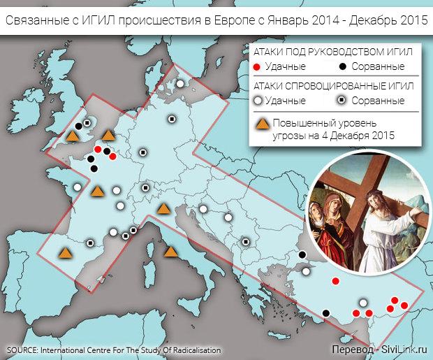 ataki-ISIS-v-Evrope-2 (620x515, 236Kb)