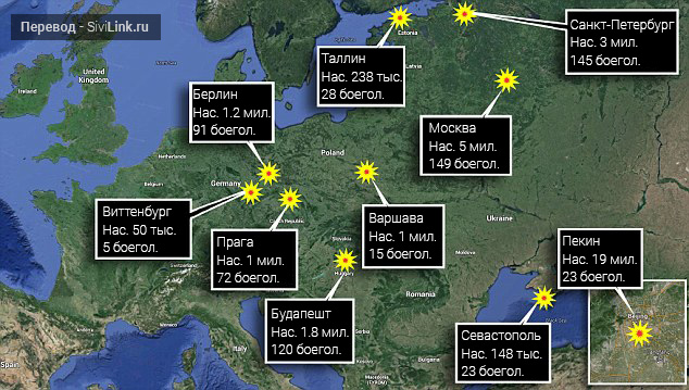 karti-bombejek-vo-vremja-holodnoj-vojni-1 (634x359, 143Kb)