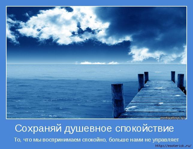114031343_01_SRSSRRSR_SRRRRRSSRRyoR (644x499, 149Kb)