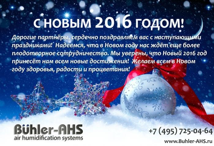 5724014_ng_2016 (700x478, 326Kb)