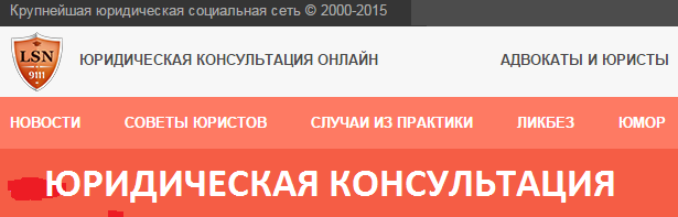 Безымянный (615x197, 16Kb)