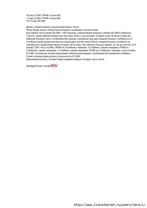 Doktor_Plyusheva_3 (494x700, 68Kb)