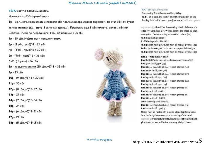 5038720_Myshki_Mama_s_dochkoy_perevod_IGMARY_5 (700x494, 154Kb)