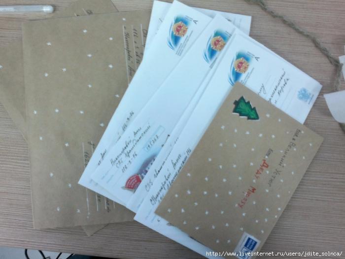 новогодние писма 004 (700x525, 239Kb)