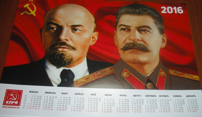Ленин Сталин (700x404, 79Kb)