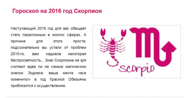 Гороскоп   ноябрь 2018 год женщи  весы
