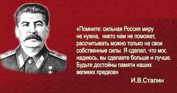 Сильная Россия (700x370, 71Kb)