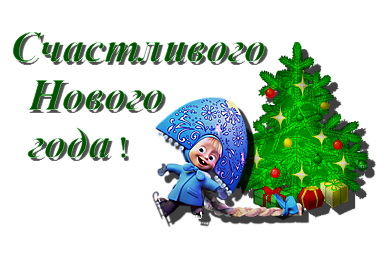 127049713_komment_ot_fanina_schast_ng (389x253, 83Kb)