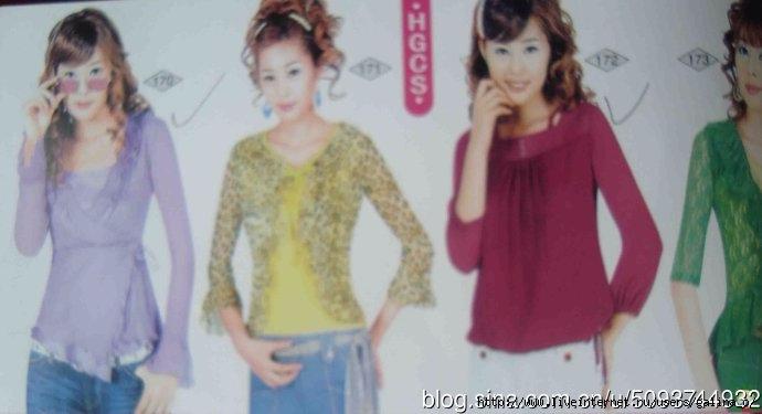 Блузка женская в полоску польша