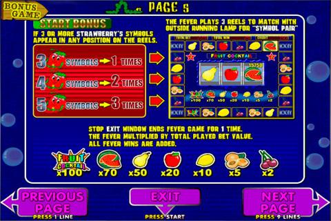 Как играть в бесплатные игровые автоматы онлайн.