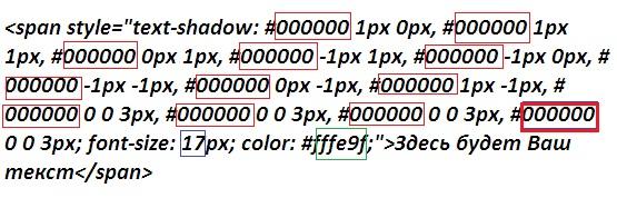 Безымянный 1 (555x178, 168Kb)