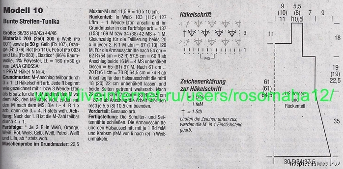 загруженное (29) (698x344, 248Kb)