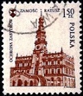 2.3.2.13.1 7 веков Варшавы. Ochrona Zabytkow Zamosc Ratusz (121x141, 20Kb)
