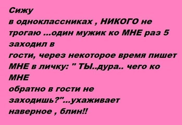 3416556_image_2_ (700x482, 66Kb)
