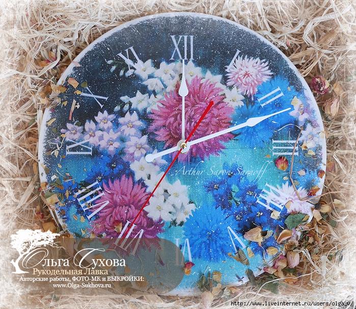 clock37-3 (700x607, 537Kb)
