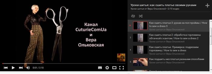 шитье (700x245, 113Kb)