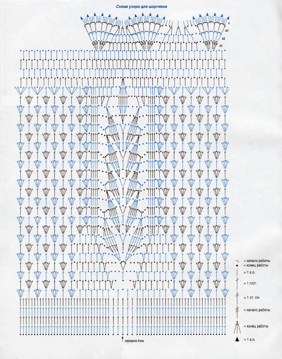 30 (549x700, 510Kb)