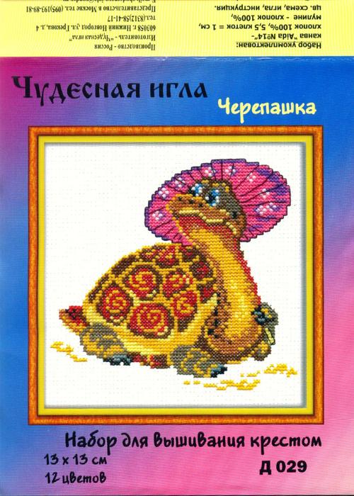 Чудесная игла Д#029 - Черепашка (500x700, 514Kb)