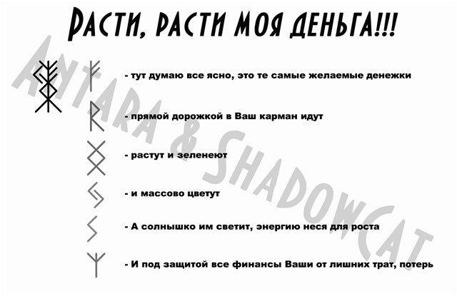 5916975_638938ac1a111 (640x415, 37Kb)