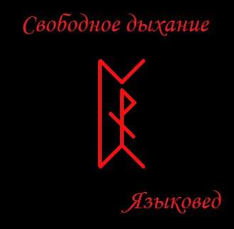 5916975_omzaW8rWObs (329x321, 11Kb)