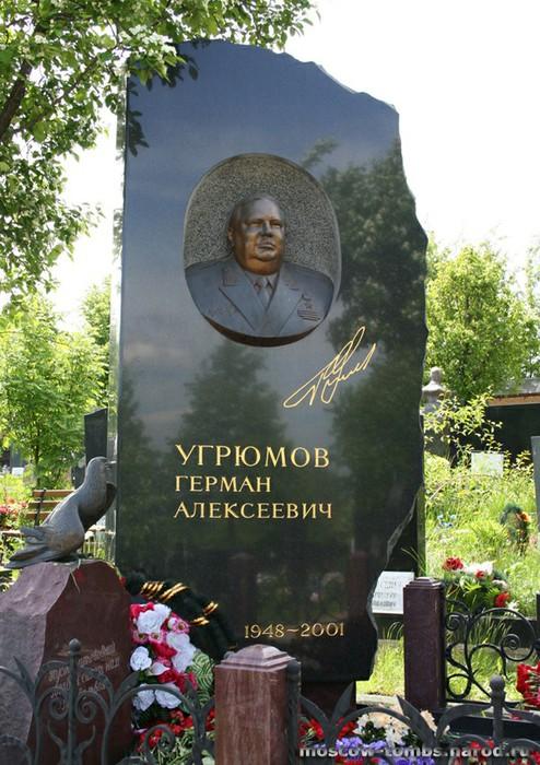 ugryumov_ga (494x700, 120Kb)