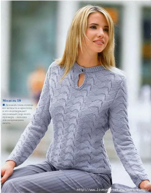 pulover_serii_s_vorotni4kom (500x642, 205Kb)
