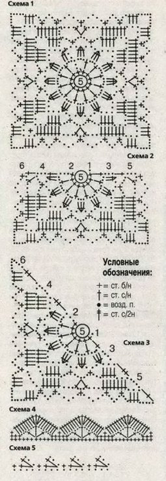 gaket-3 (242x700, 158Kb)