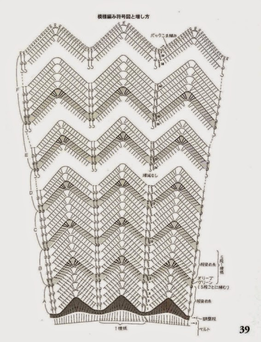 Shemy-dlja-jubok-s-rasshireniem-krjuchkom.10 (536x700, 278Kb)