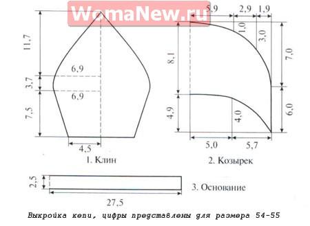 vykroyka_kepi_выкройка-кепи374 (450x329, 59Kb)