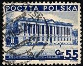 2.3.2.1.3 Biblioteka Raczynskich w Poznaniu Штемпель VI.38 (170x136, 25Kb)