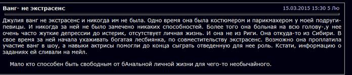 Безымянный dfyu (700x150, 99Kb)