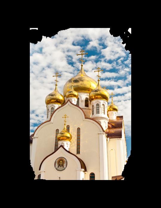 1-zolotye_kupola_khramov (540x700, 312Kb)