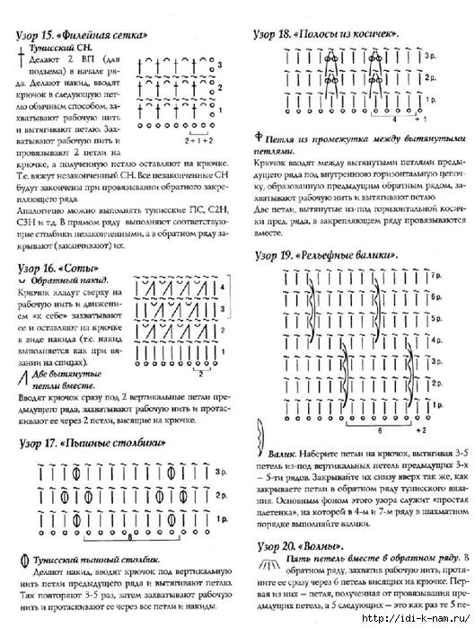 РіРЅРі (7) (529x700, 280Kb)