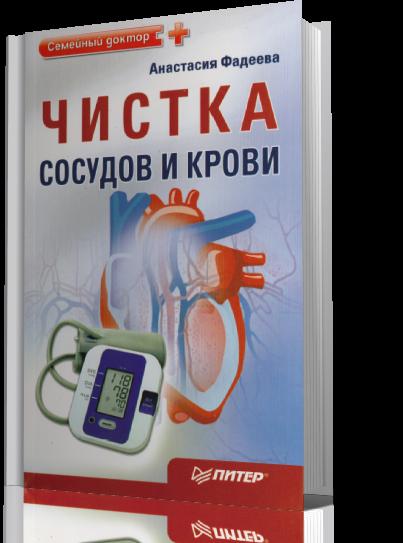3726595_newproject (403x543, 261Kb)