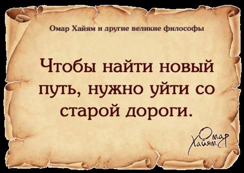 127200897_1m (500x356, 335Kb)