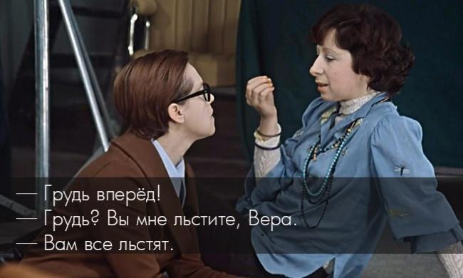 3085196_1406740153_sluzhebnyyroman1 (650x390, 76Kb)