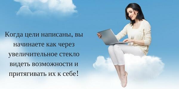 цель/5420033_stavimcelynagod41 (600x300, 47Kb)