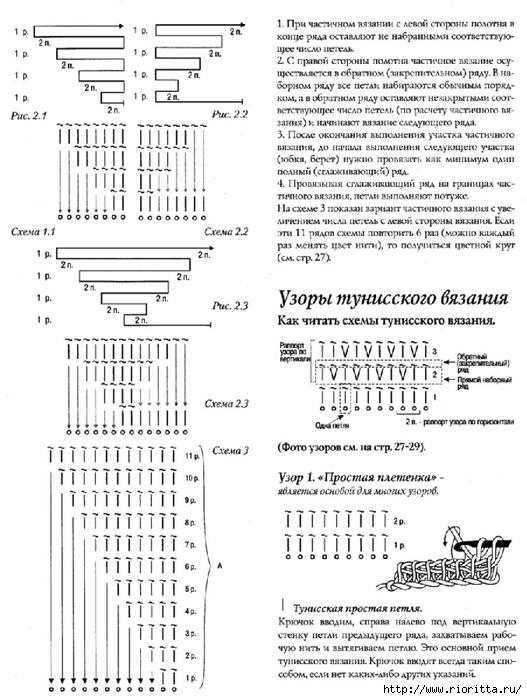 РіРЅРі (4) (527x700, 240Kb)