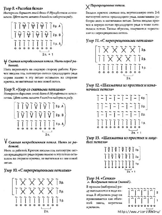 РіРЅРі (6) (527x700, 234Kb)