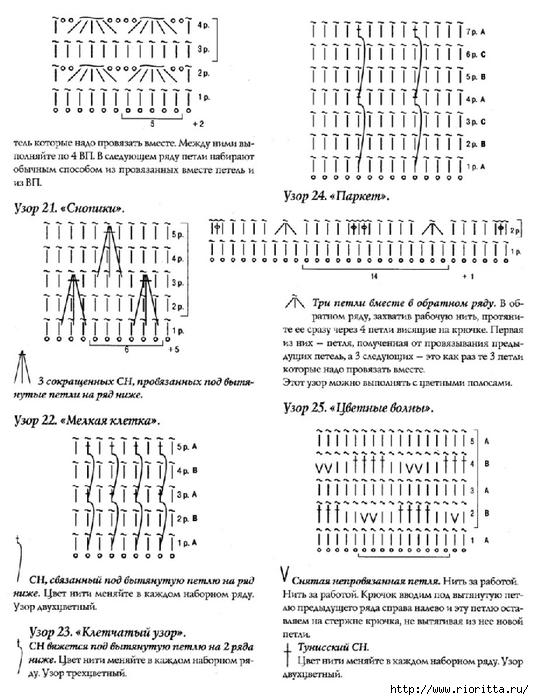 РіРЅРі (8) (534x700, 249Kb)