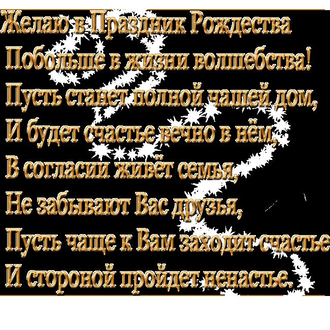 3727531_108743577_ni1 (650x650, 396Kb)