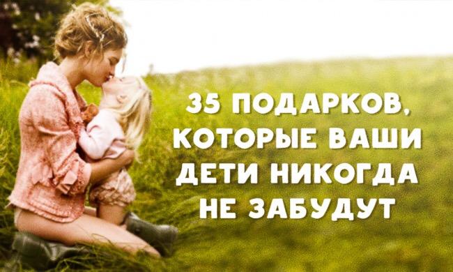IMG_3905 (650x390, 97Kb)