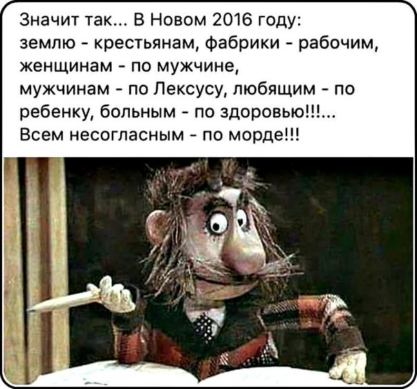 5053532_po_morde (604x564, 80Kb)