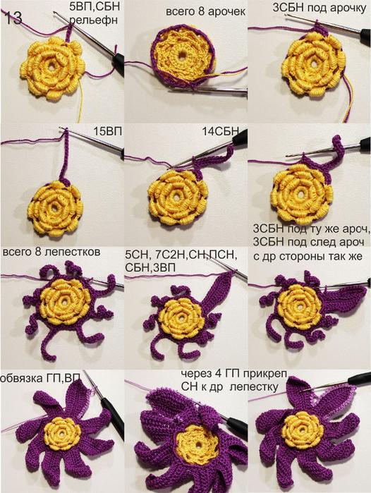 цветок стр2 для инета (526x700, 478Kb)