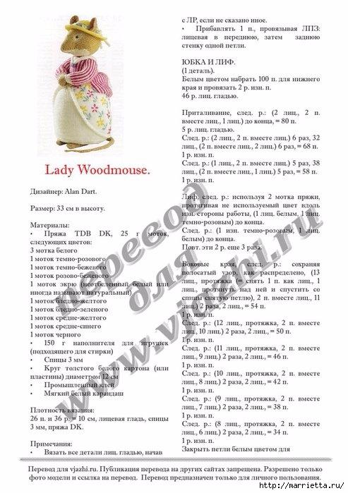 Игрушки спицами от Алана Дарта. Описание на русском (17) (493x699, 208Kb)