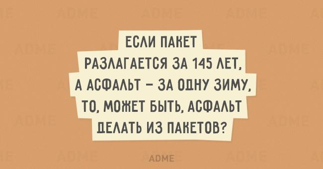 1374860-R3L8T8D-650-7 (650x340, 131Kb)