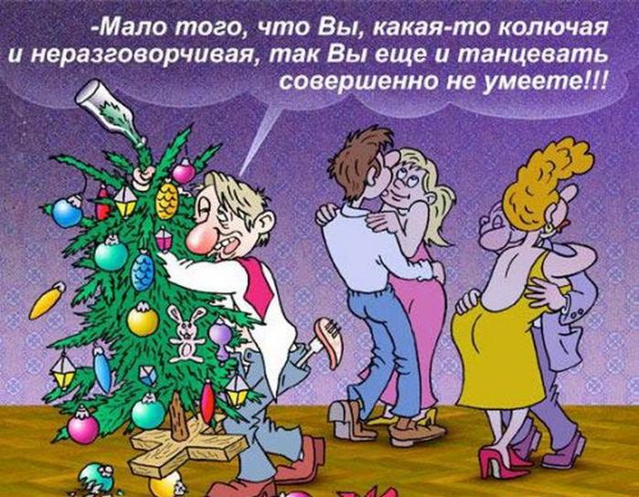 Новый год корпоратив смешные картинки