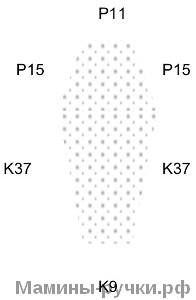 ��12 (196x300, 9Kb)